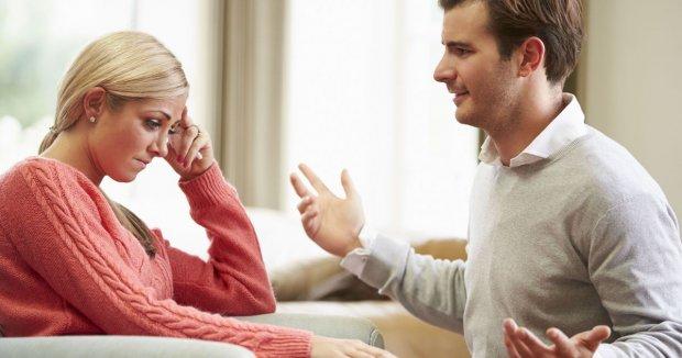 Разговор между женщиной и мужчиной
