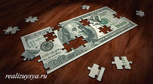 Как стать богатым и успешным человеком