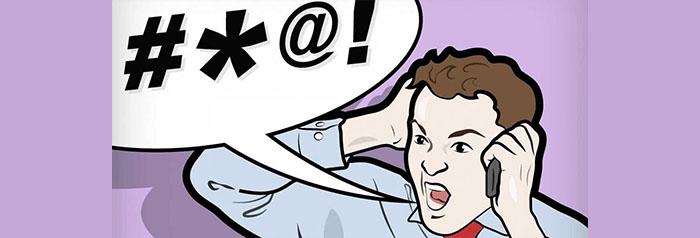Как унизить человека словом