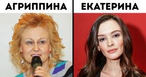 15 российских звезд, которых мы знаем лишь под псевдонимами (Прохор Шаляпин — не настоящее имя)