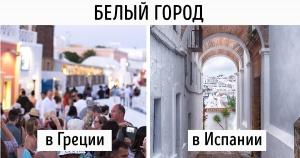 10 нераспиаренных мест в Европе, которые пока не заполонили туристы