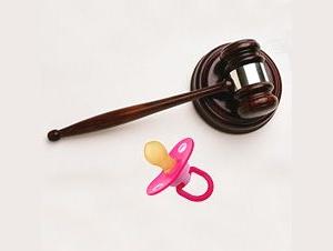 Способ 2. Обращение в суд