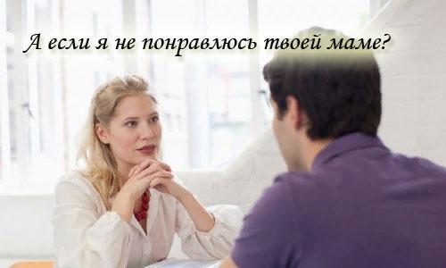 Вопросы для парня: какие задать, чтобы лучше узнать, понять, любит или нет, при знакомстве, про отношения. Список 100 вопросов