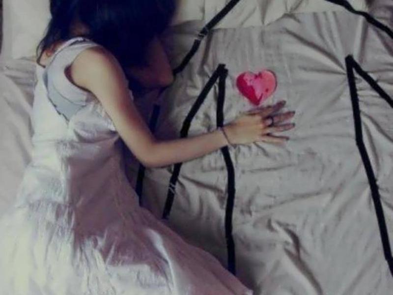 Любовная бессонница